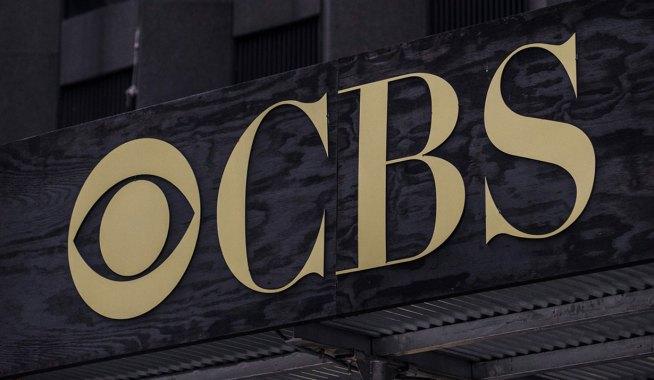 CBS Corporation Sells CBS Television City