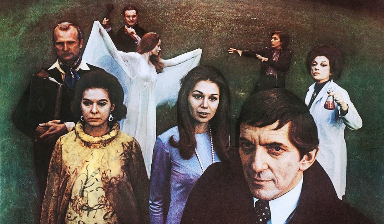 HOUSE OF DARK SHADOWS, US poster art, Louis Edmonds (far left), Nancy Barrett (center), Jonathan Frid (r.), 1970